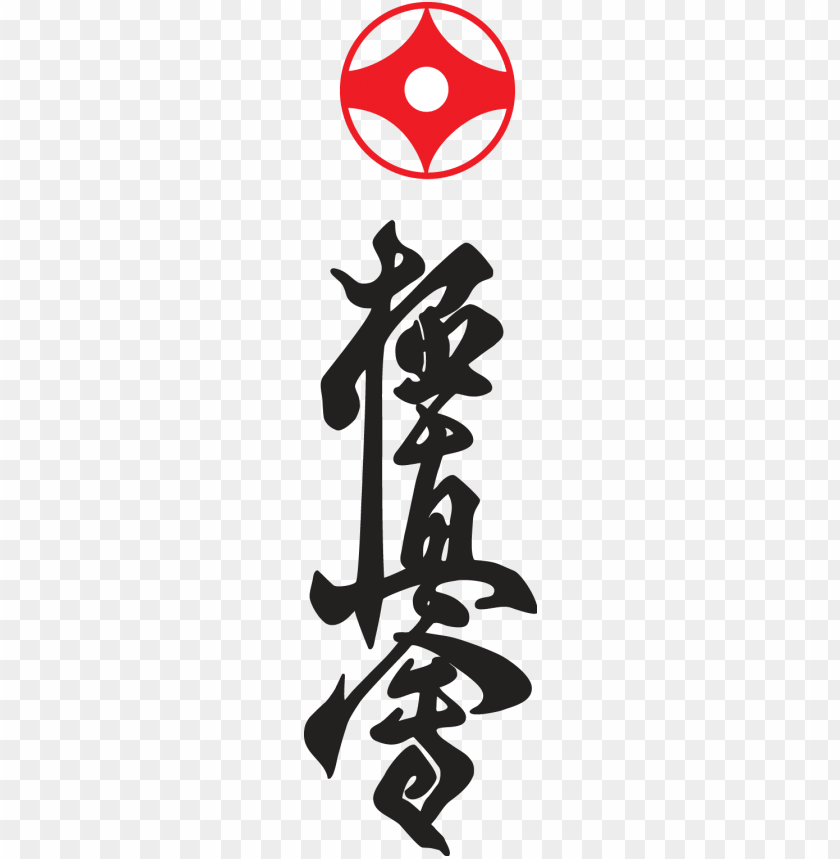 free PNG kyokushin karate logo and symbol - kyokushin karate logo PNG image with transparent background PNG images transparent
