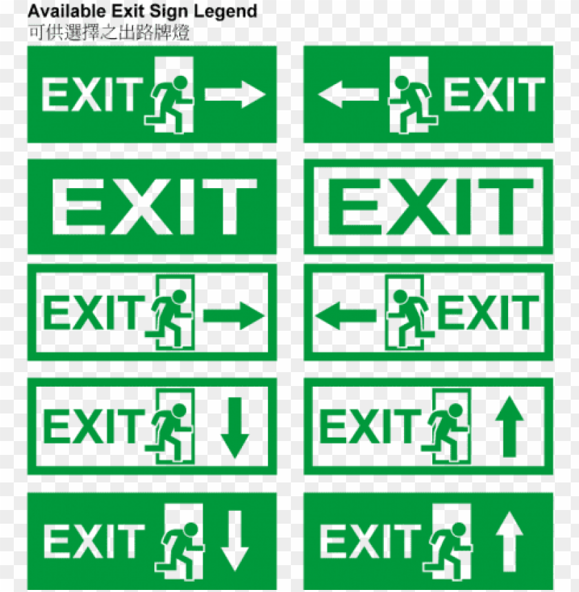"led emergency exit sign box - no exit, 7"" x 10"", .040 aluminum PNG image with transparent background@toppng.com"