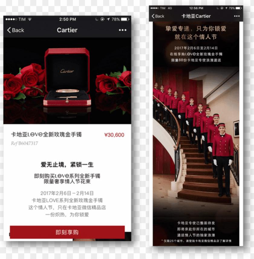 free PNG limited valentine offer on wechat, - flyer PNG image with transparent background PNG images transparent