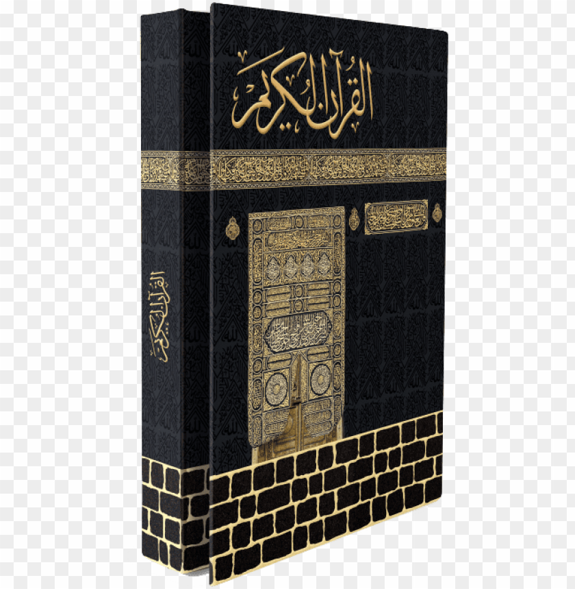 free PNG mirac kaaba design holy qur'an with rose scented pages - quran book in black PNG image with transparent background PNG images transparent