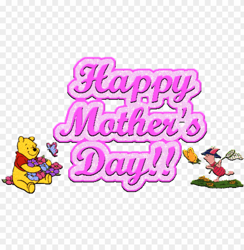 mothers day is not just meant for moms, moms come in - happy mothers day sister gif PNG image with transparent background@toppng.com