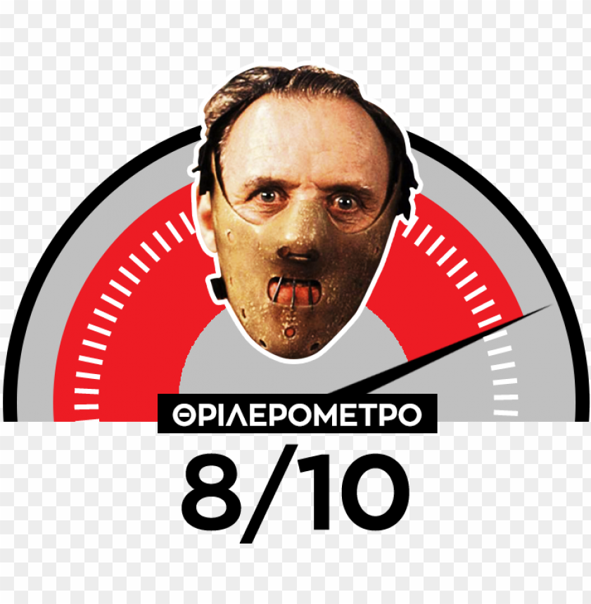 Μπορεί Ο dr - anthony hopkins signed - autographed silence of the PNG image with transparent background@toppng.com