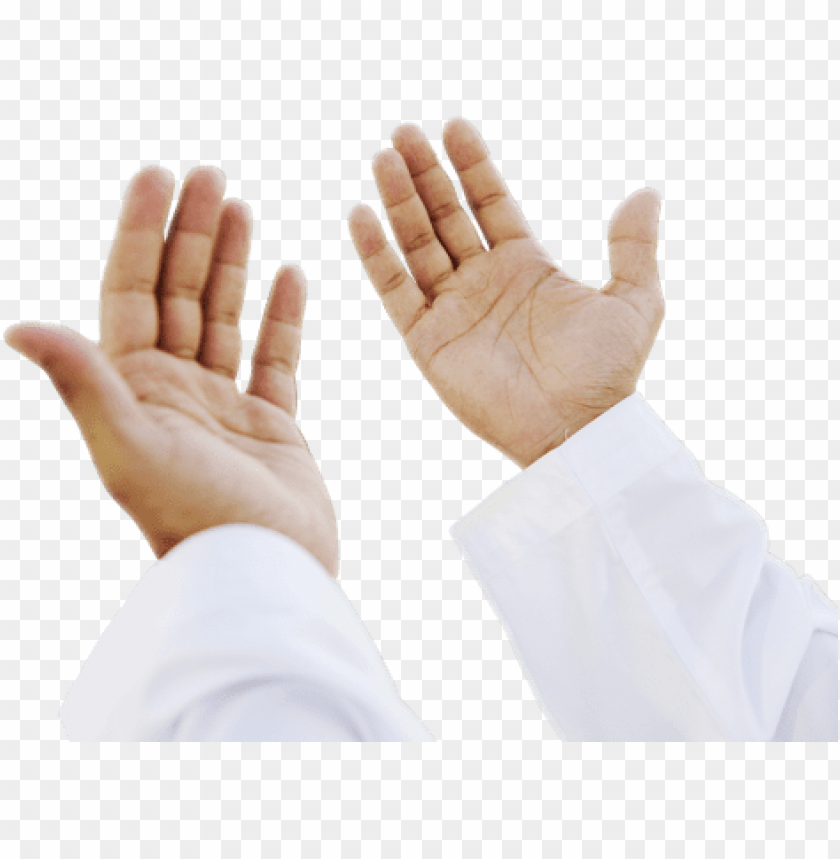 free PNG muslim praying hands png - hands for dua PNG image with transparent background PNG images transparent