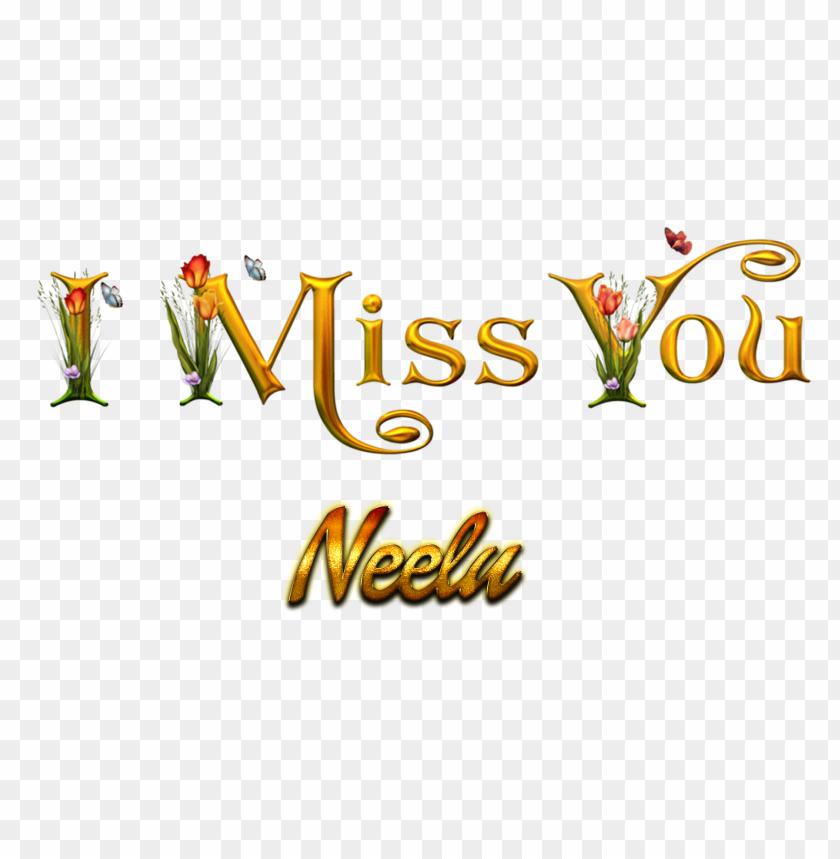 free PNG Download neelu love name heart design png png images background PNG images transparent
