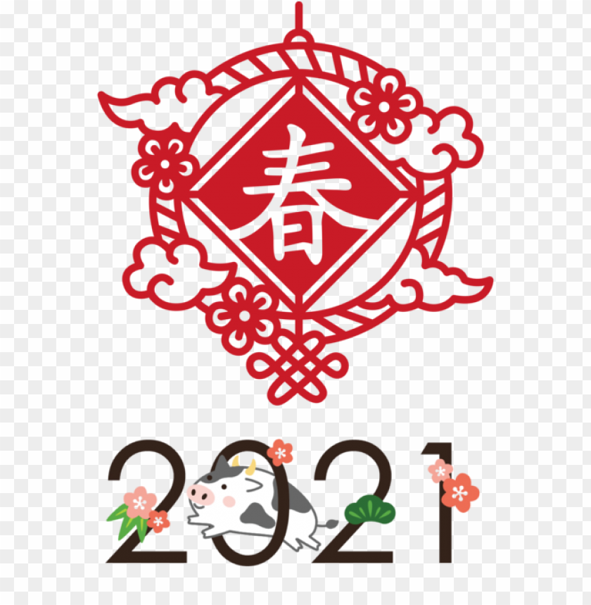 free PNG New Year 2021 Visual arts HELLO 2021 for Chinese New Year for New Year PNG image with transparent background PNG images transparent