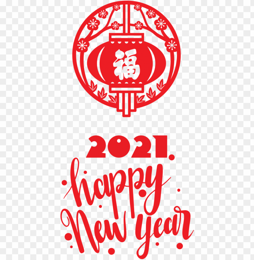 free PNG New Year New Year 2021 Christmas Day for Chinese New Year for New Year PNG image with transparent background PNG images transparent