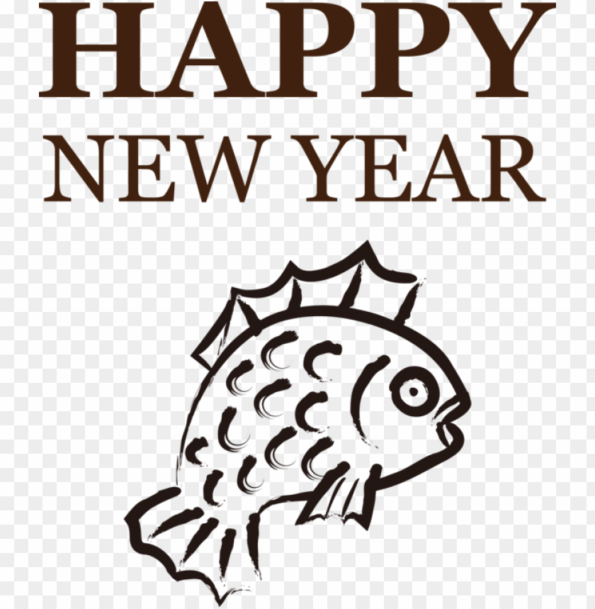 free PNG New Year New Year Chinese New Year Happy New Year 2021 for Chinese New Year for New Year PNG image with transparent background PNG images transparent