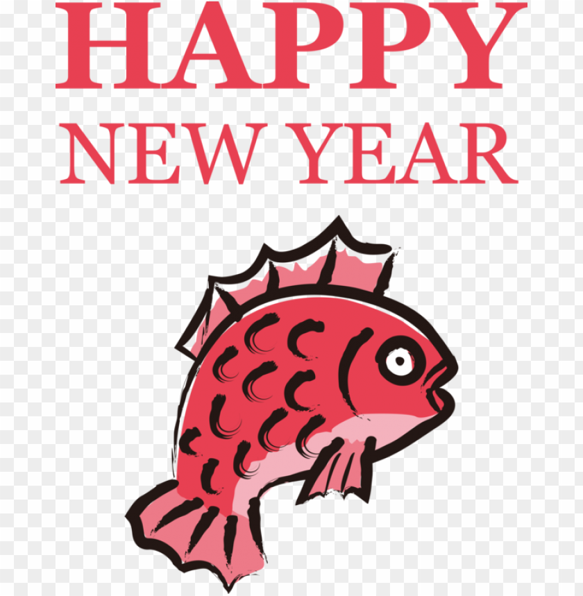 free PNG New Year New Year Happy New Year 2021 Chinese New Year for Chinese New Year for New Year PNG image with transparent background PNG images transparent