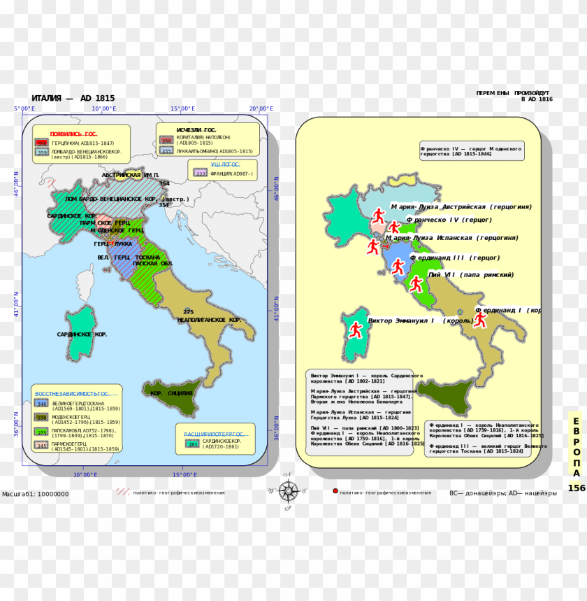 free PNG old map of italy, - map of italy in 1900 PNG image with transparent background PNG images transparent