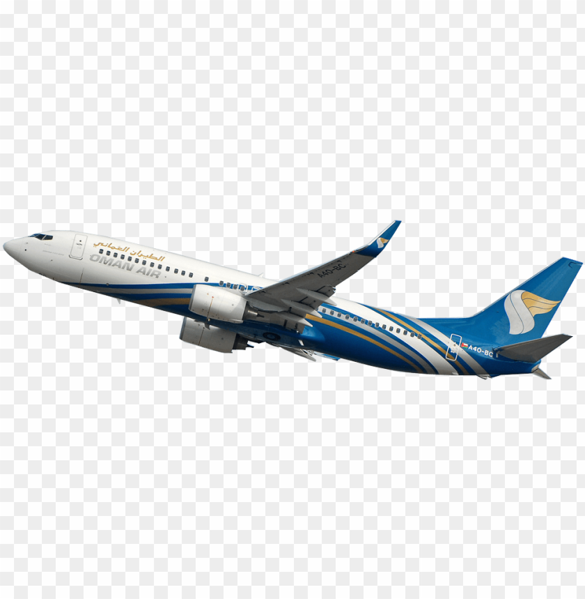 Oman Air Flight Png Image With Transparent Background Toppng