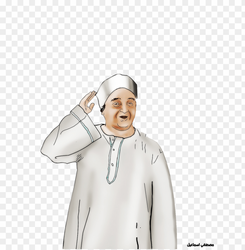 free PNG Download Person islamic clipart png images background PNG images transparent