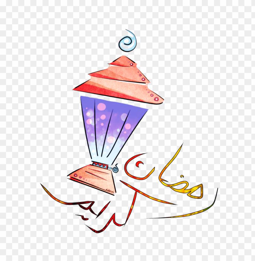 free PNG Download ramadan kareem greeting islamic png images background PNG images transparent