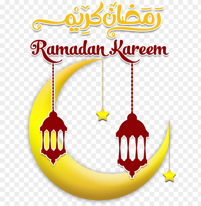 free PNG ramadan kareem, ramadan, ramadhan, ramazan png and - logo ramadhan 2018 PNG image with transparent background PNG images transparent