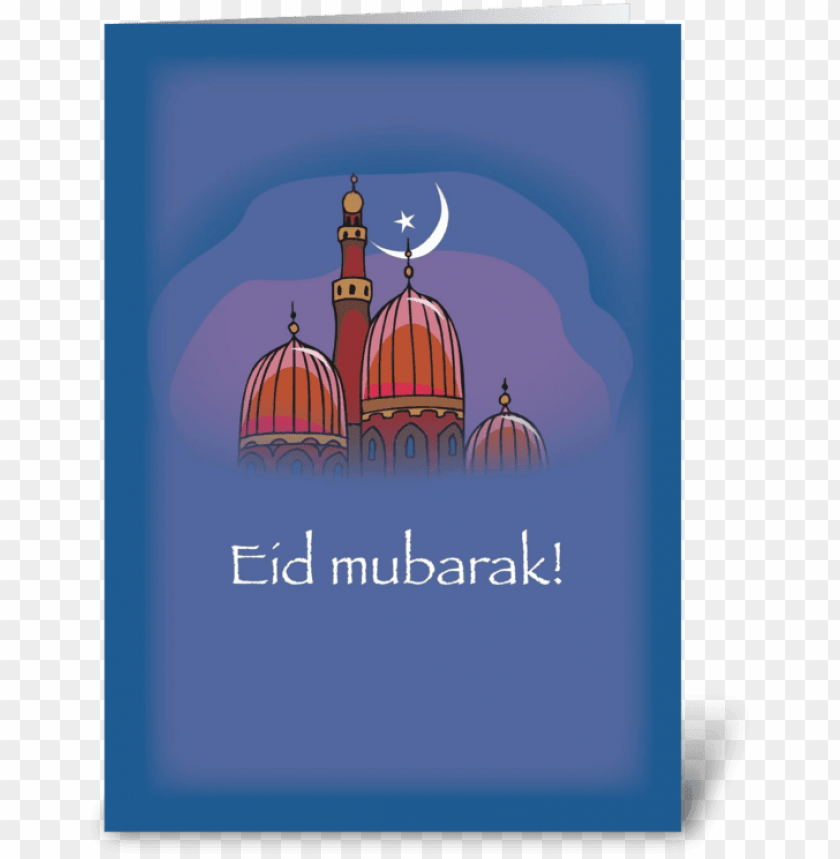 free PNG ramadan send this card designed by sandra - mosque PNG image with transparent background PNG images transparent