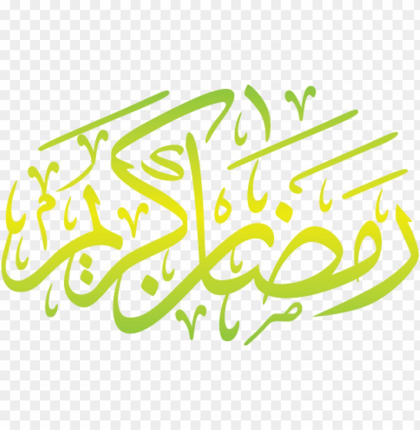 free PNG Download ramadhan karim png images background PNG images transparent