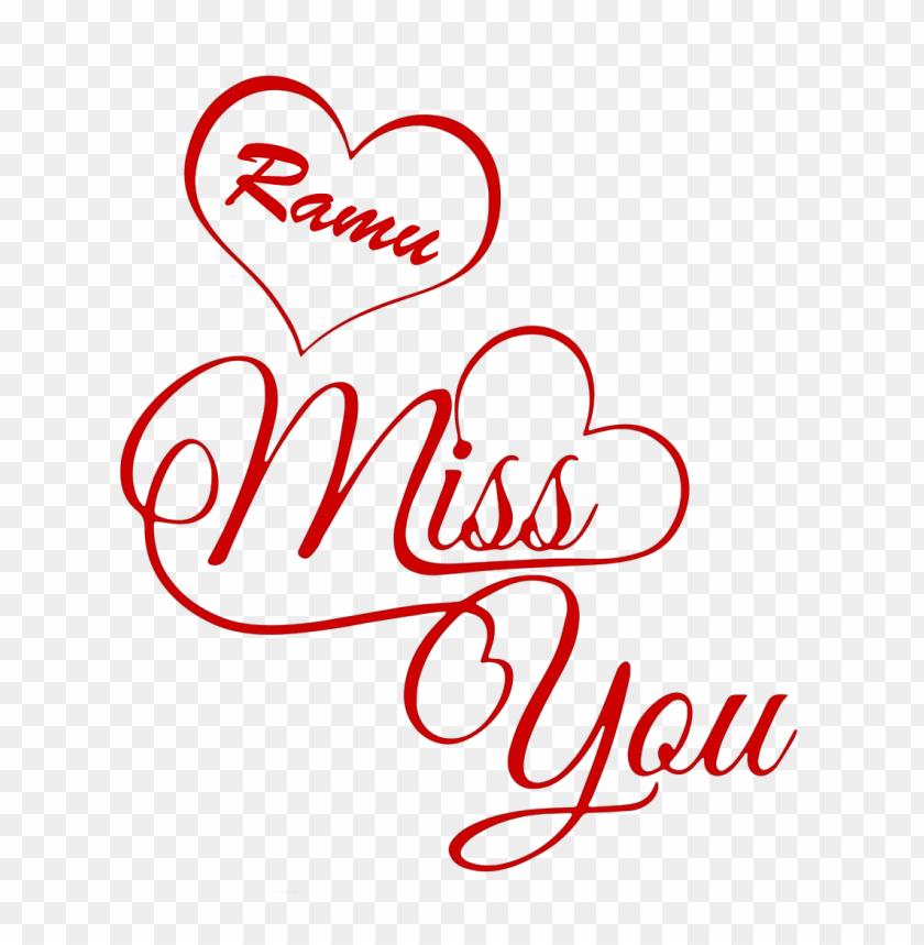 free PNG Download ramu name logo bokeh png png images background PNG images transparent