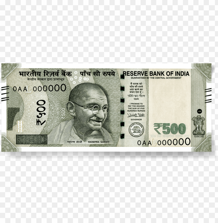 free PNG rbi - new 500 rupee note chi PNG image with transparent background PNG images transparent