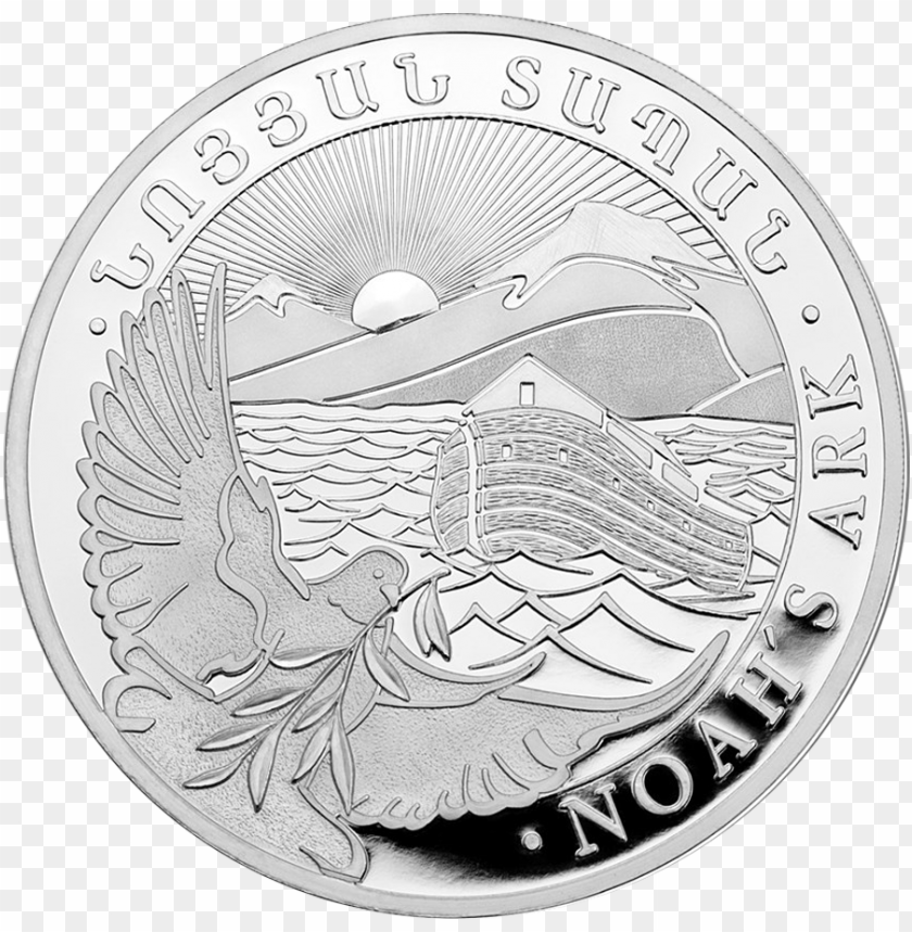 free PNG re-owned armenian noah's ark 5kg silver coin - noah's ark silver coins PNG image with transparent background PNG images transparent