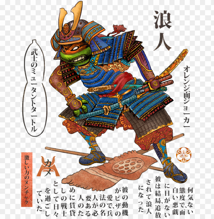 free PNG samurai turtle- michelangelo backpack by monarchy7063 PNG image with transparent background PNG images transparent