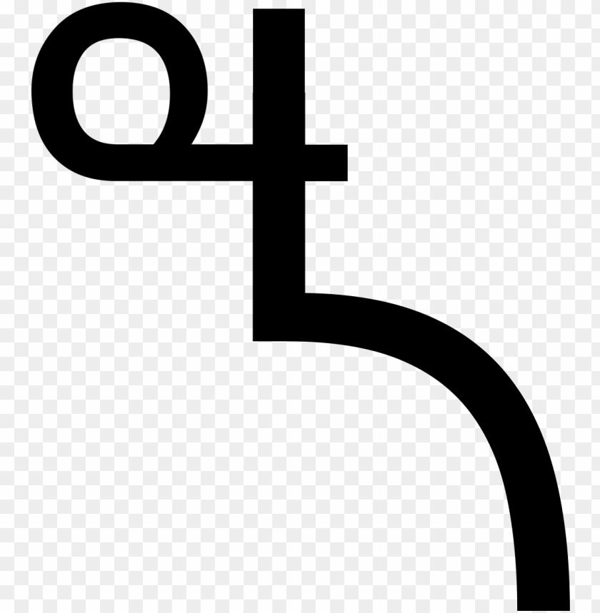 free PNG sedna symbol proposal - sedna astronomical symbol PNG image with transparent background PNG images transparent