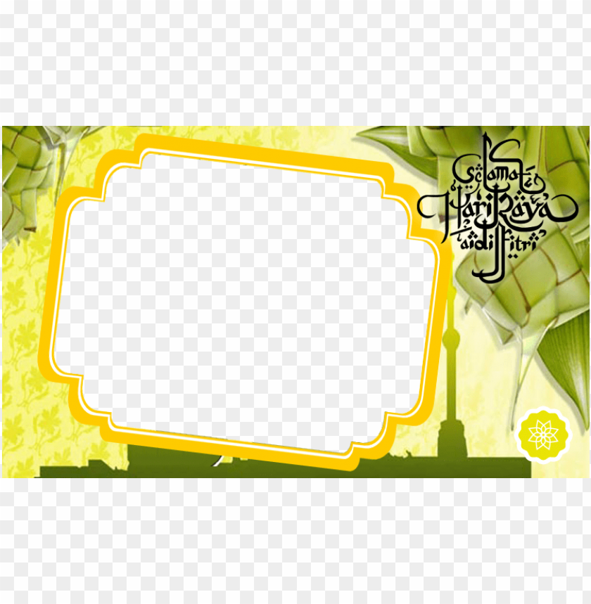 Selamat Hari Raya Frame Png Image With Transparent Background Toppng