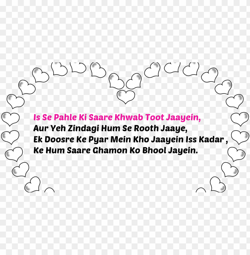 free PNG shayari hi shayari-excellent images download,dard ishq,love,zindagi, - heart PNG image with transparent background PNG images transparent