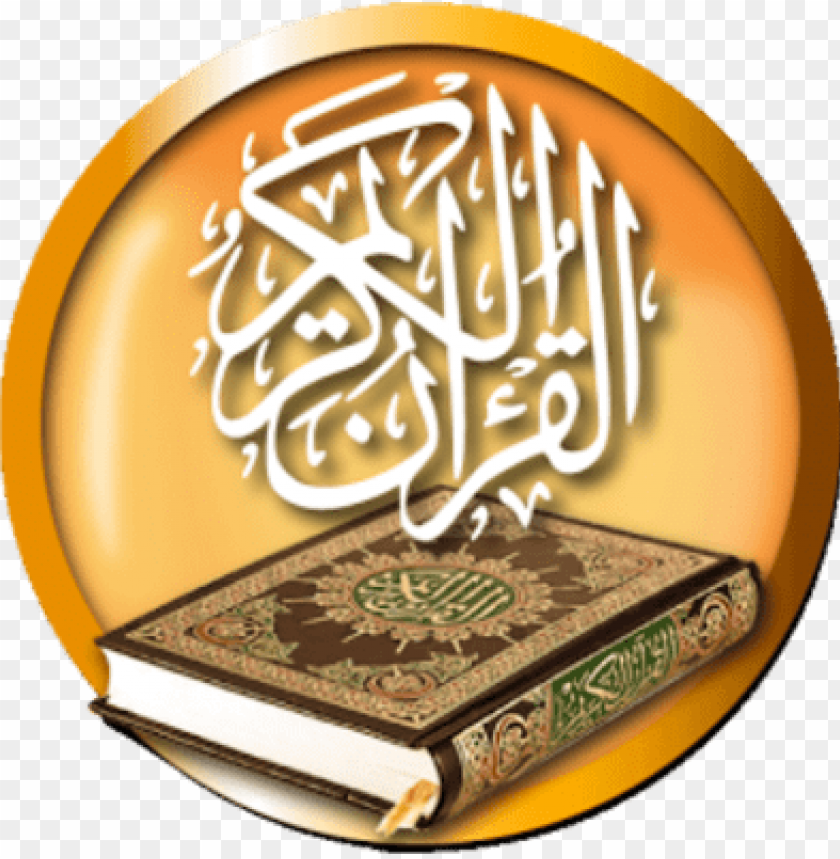 free PNG short urdu summary complete list of the holy quran - al qura PNG image with transparent background PNG images transparent