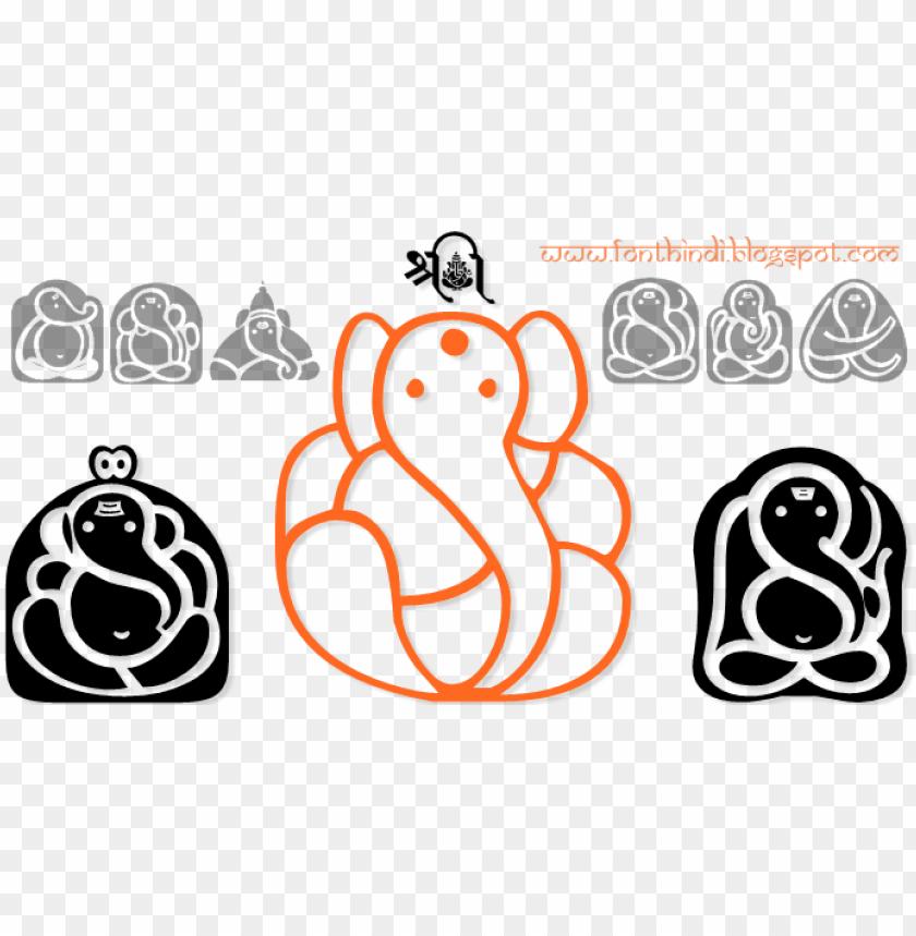 free PNG shree ganesha symbols font font free, free fonts download, - ganesh symbol fonts free download PNG image with transparent background PNG images transparent