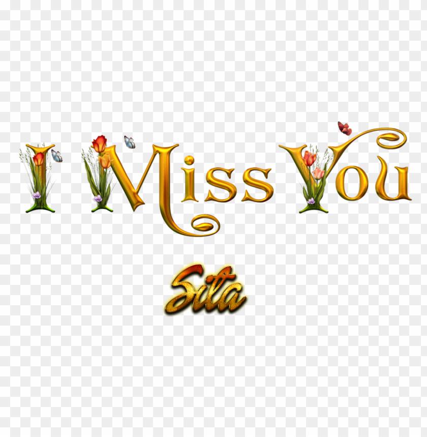 free PNG Download sita love name heart design png png images background PNG images transparent