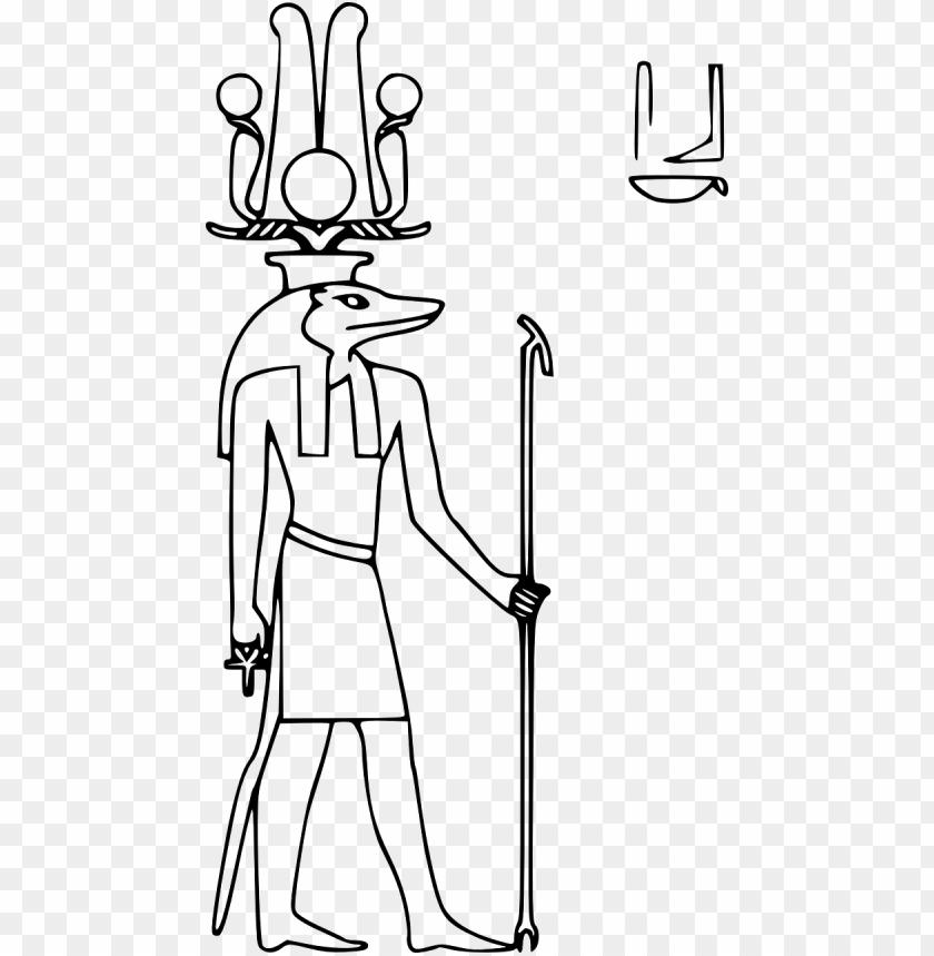 free PNG sobek egyptian hieroglyph - egyptian god symbol for sobek PNG image with transparent background PNG images transparent