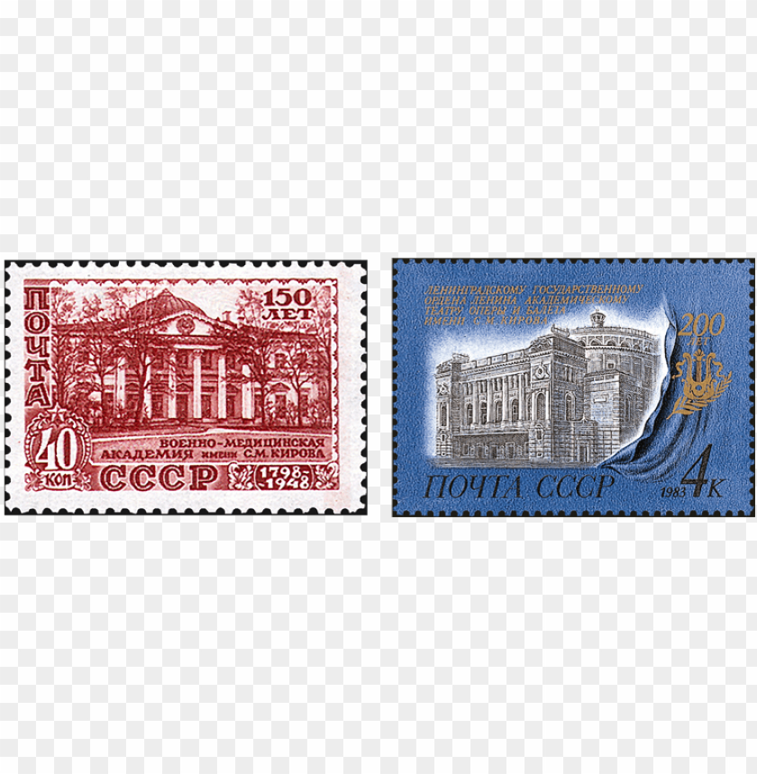 free PNG soviet union russia kirov academy opera ballet theater - postage stam PNG image with transparent background PNG images transparent