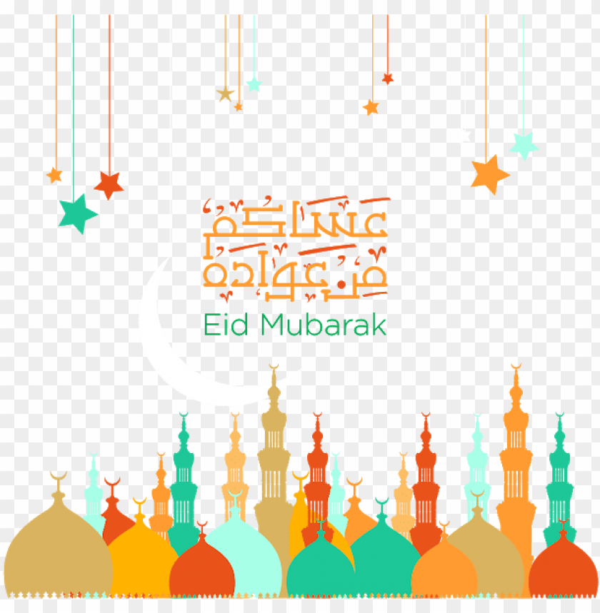 free PNG svg black and white library mubarak images png pinterest - transparent eid mubarak PNG image with transparent background PNG images transparent