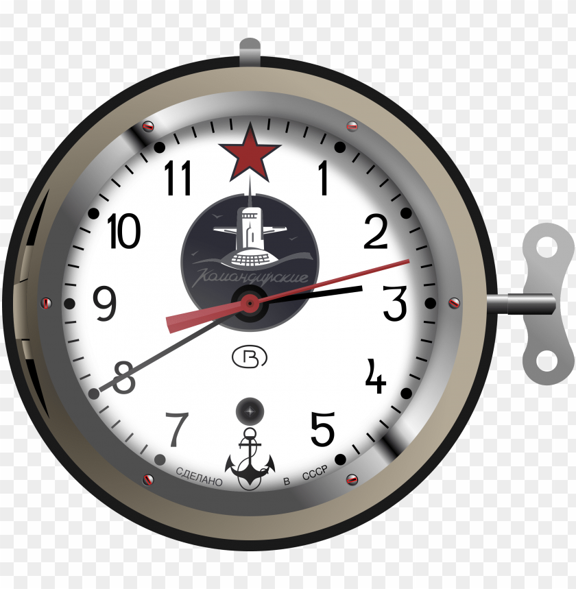 free PNG this free icons  design of soviet nuclear submarine PNG image with transparent background PNG images transparent