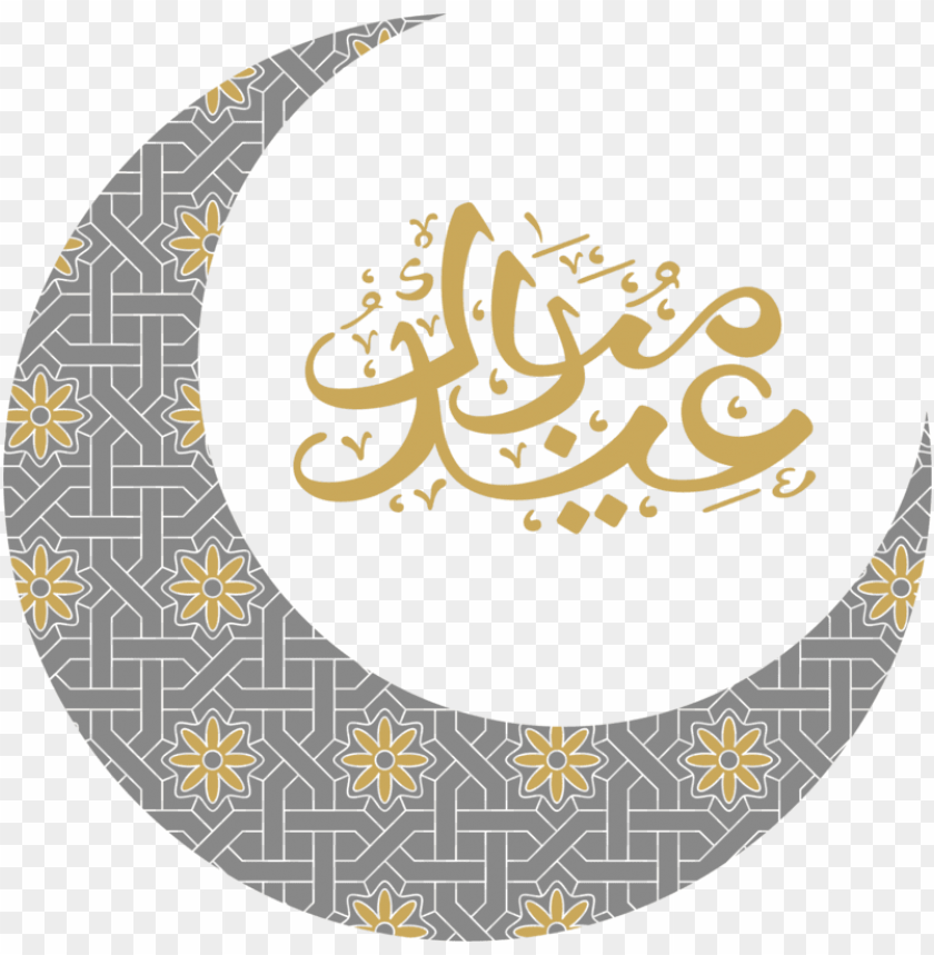 free PNG this png file is about islam , eid mubarak png , ramadan - eid mubarak and ramadan kareem PNG image with transparent background PNG images transparent