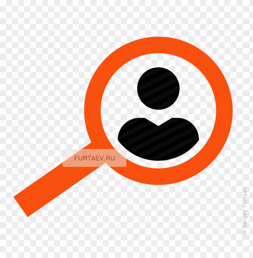 vector icon of man under magnifying glass - magnifying glass with person icon png - Free PNG Images@toppng.com