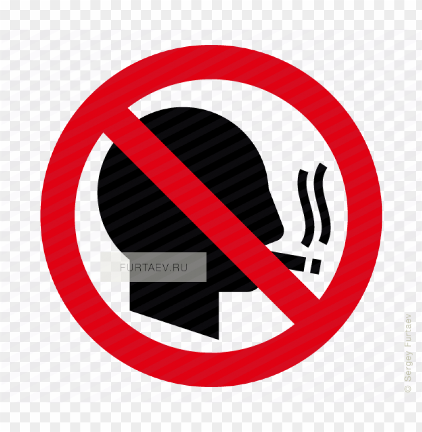 free PNG vector icon of prohibitory sign with male person profile - talking si PNG image with transparent background PNG images transparent