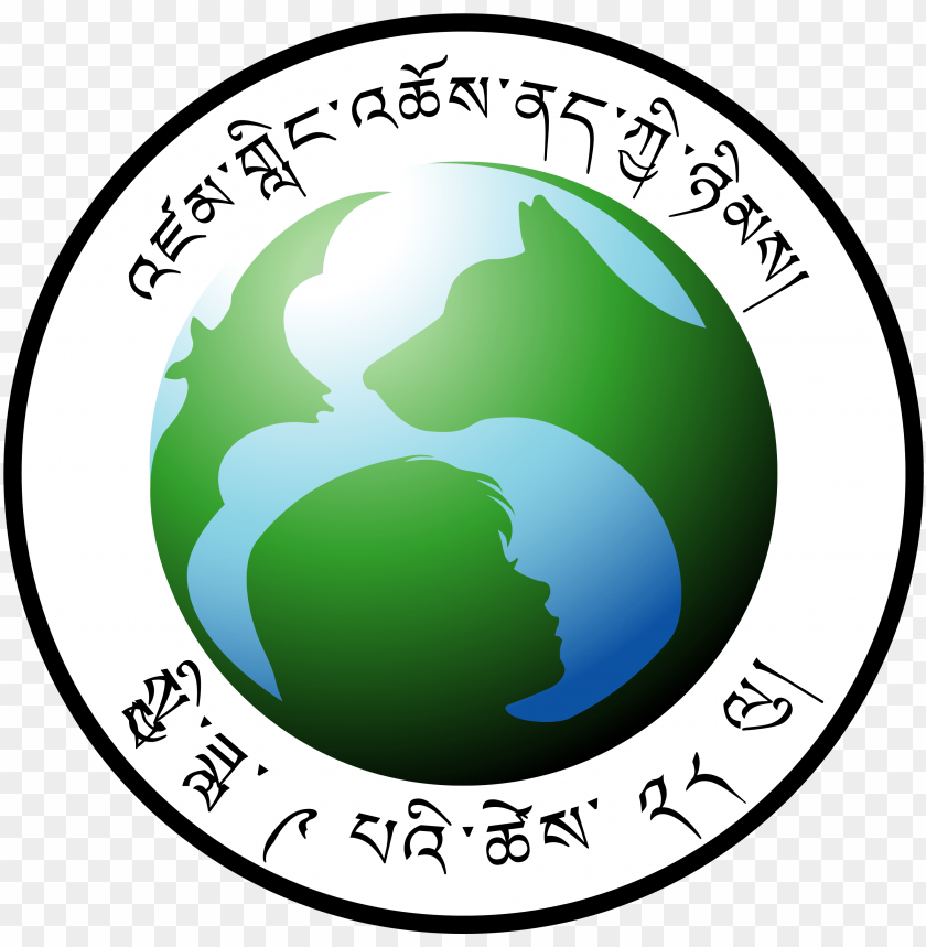 free PNG world rabies day logo PNG image with transparent background PNG images transparent