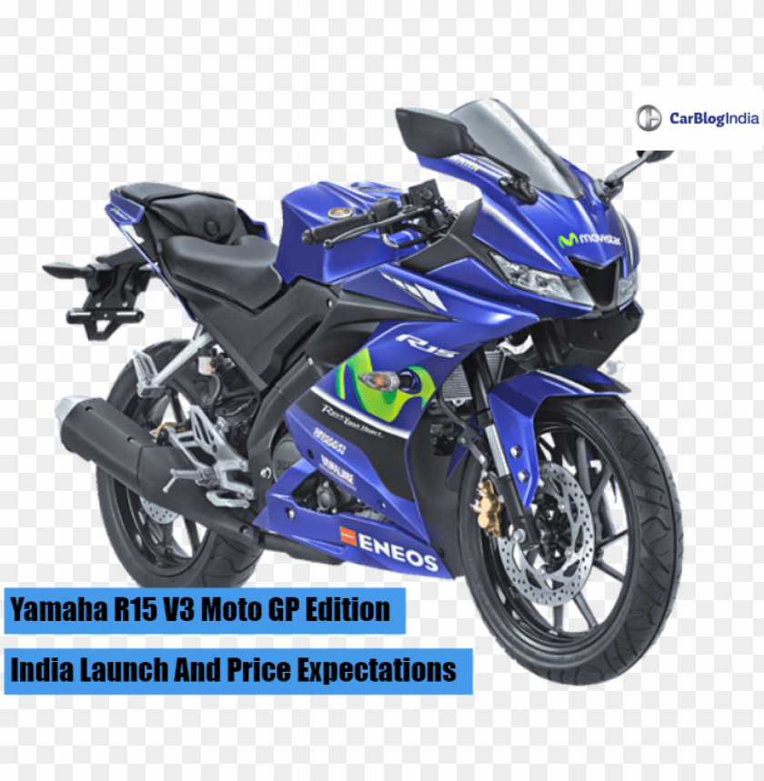 yamaha r15 v3 motogp image - yamaha r15 movistar 2017 PNG image with transparent background@toppng.com