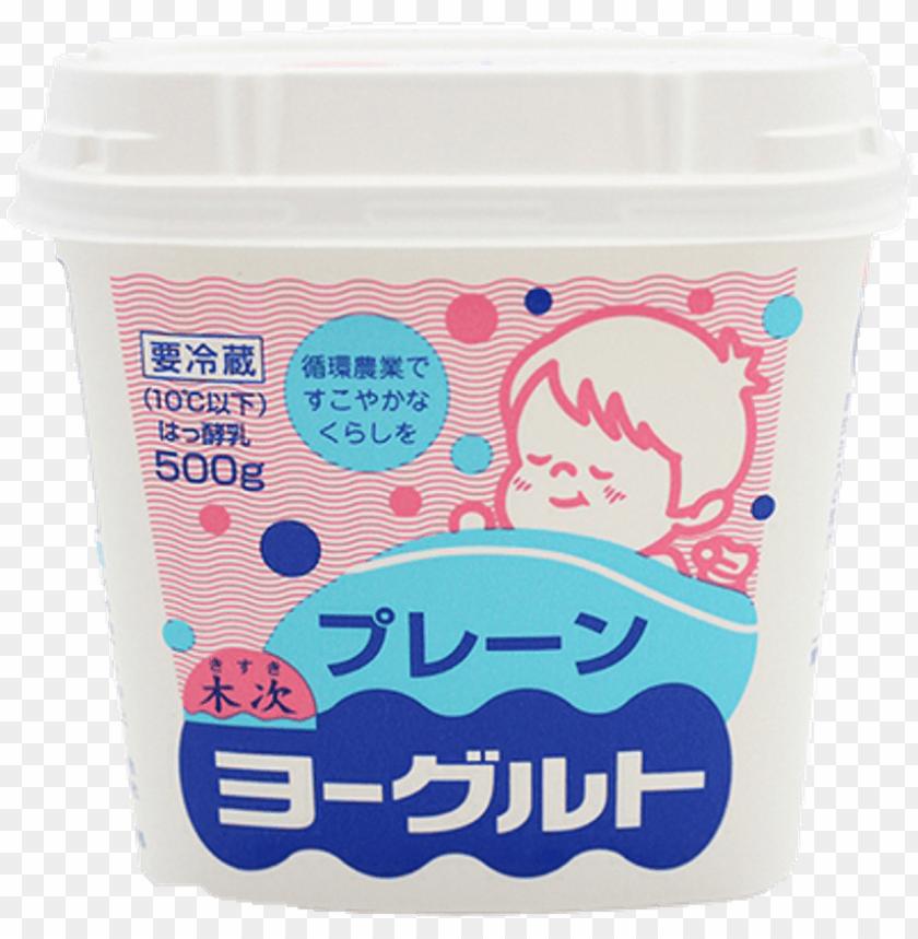 free PNG yogurt pastel minimal vaporwave aesthetic decorate PNG image with transparent background PNG images transparent