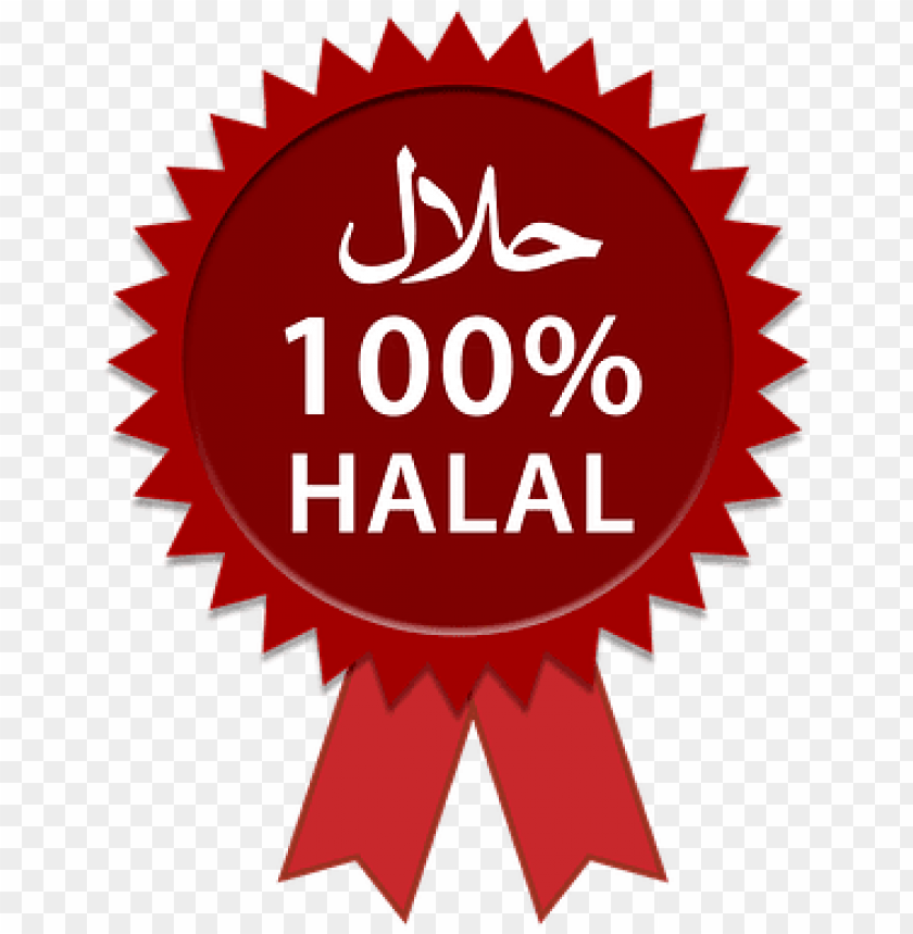 You Are A Hungry Observant Muslim Looking For A Halal Logo 100 Halal Png Image With Transparent Background Toppng