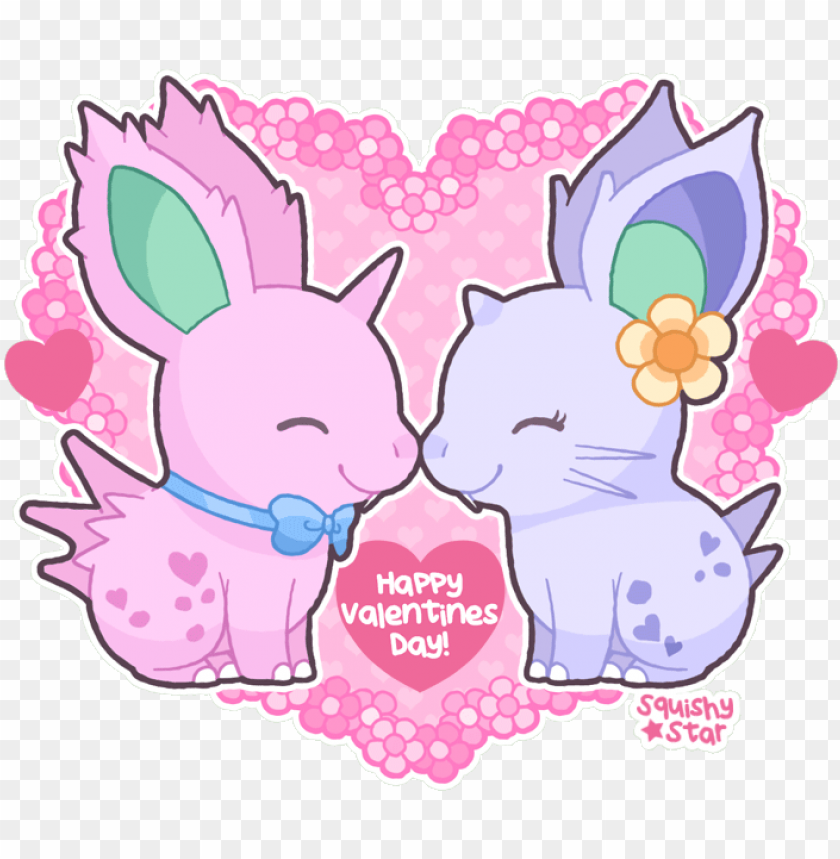free PNG your valentine feature - shiny nidorina gifs PNG image with transparent background PNG images transparent