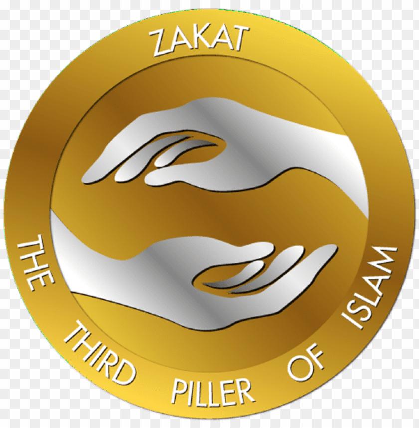 zakat sadaqa islam zakat symbol png image with transparent background toppng zakat sadaqa islam zakat symbol png